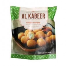 Al Kabeer Cheese- Popons, 400 Gm