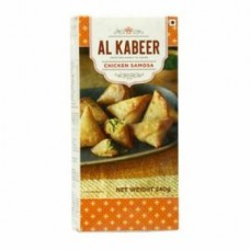 Al Kabeer Samosa - Chicken, 240 Gm