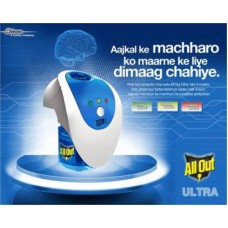 Allout Ultra Liquid Electric with Smartchip 45ml