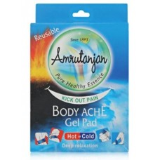 Amrutanjan Kick Out Pain Body Ache Gel Pad 1 pc