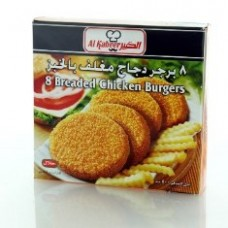 Al Kabeer Breaded Chicken Burgers 8pcs 400g