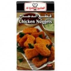 Al Kabeer Chicken Nuggets 270g