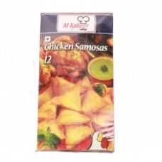 Al Kabeer Chicken Samosa 12pcs 240gm