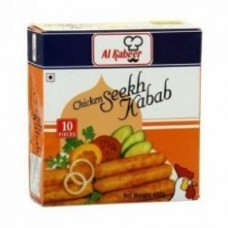 Al Kabeer Chicken Seekh Kabab 10pcs 400g